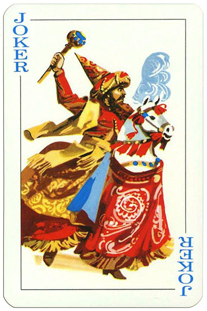 Joker Karty Do Gry Odsiecz Wiednia 1683 Trefl Playing Card Jokers