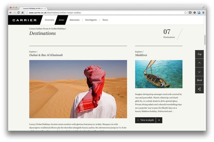 Nice how the in-page menu replaces the top menu when scrolling down - http://www.carrier.co.uk/destinations/indian-ocean-arabia/