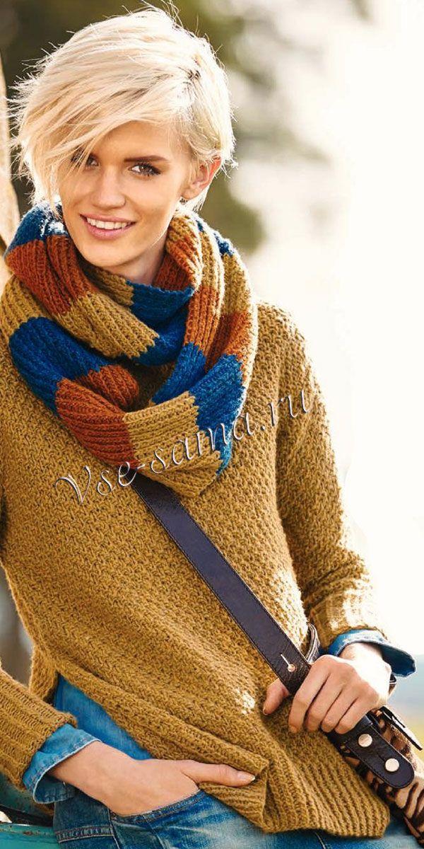 Пуловер цвета карри шарф-хомут, фото