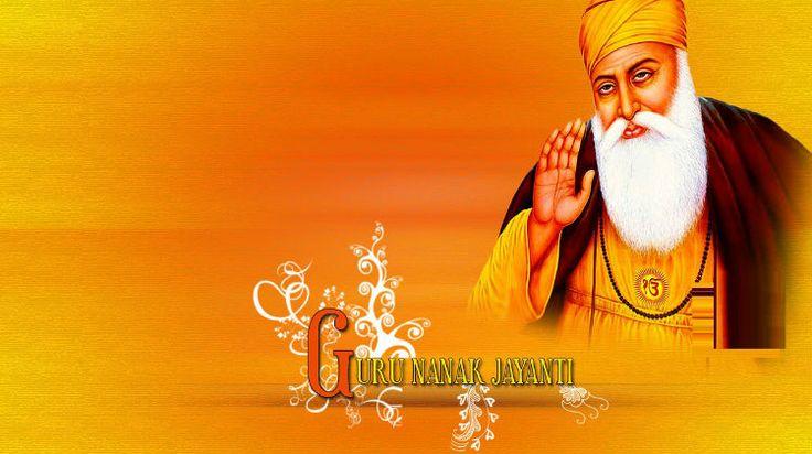 Guru Nanak Jayanti 2016: Guru Nanak Gurpurab, also known as Guru Nanak's Prakash Utsav and Guru Nanak Jayanti, celebrates the birth