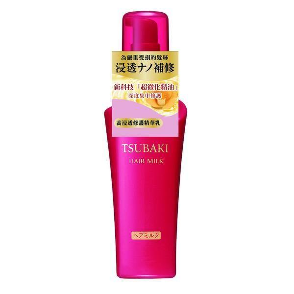 Shiseido Tsubaki Hair Milk Hair Milk Shiseido Hair Brands