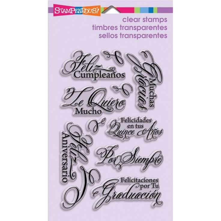 Stampendous Perfectly Clear Stamps - Spanish Greetings