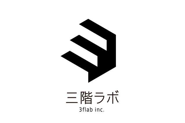 三階ラボ 3flab inc. - nagafuji | JAYPEG