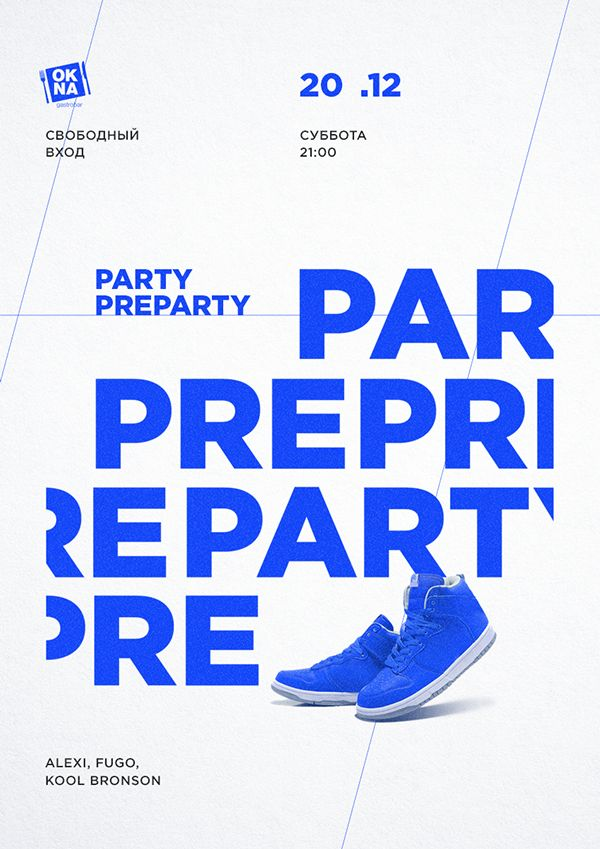 Party Preparty poster