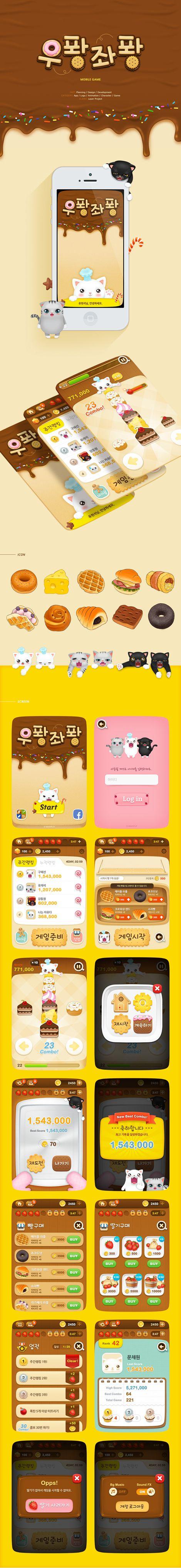 http://www.uxlayer.com/?portfolio=fhangfhang-app