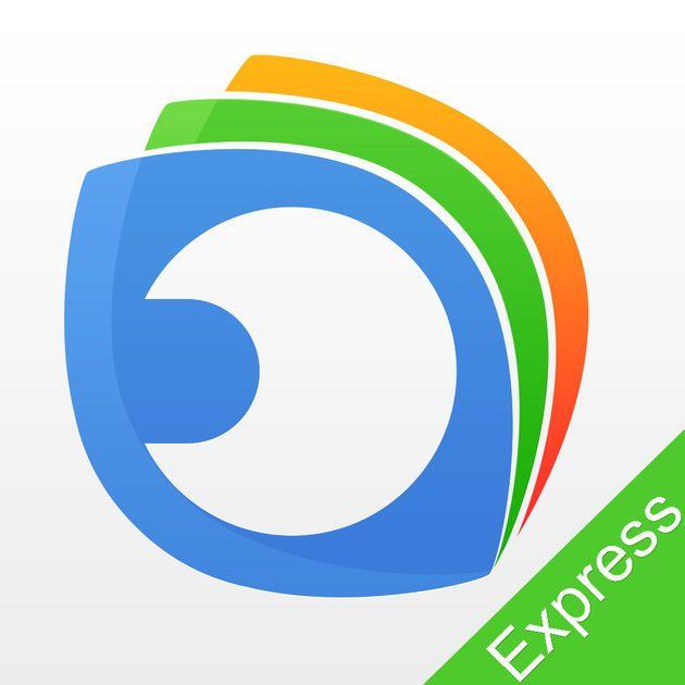 New Ios App Ezview Express Zhejiang Uniview Technologies Co Ltd Expressions App School Logos