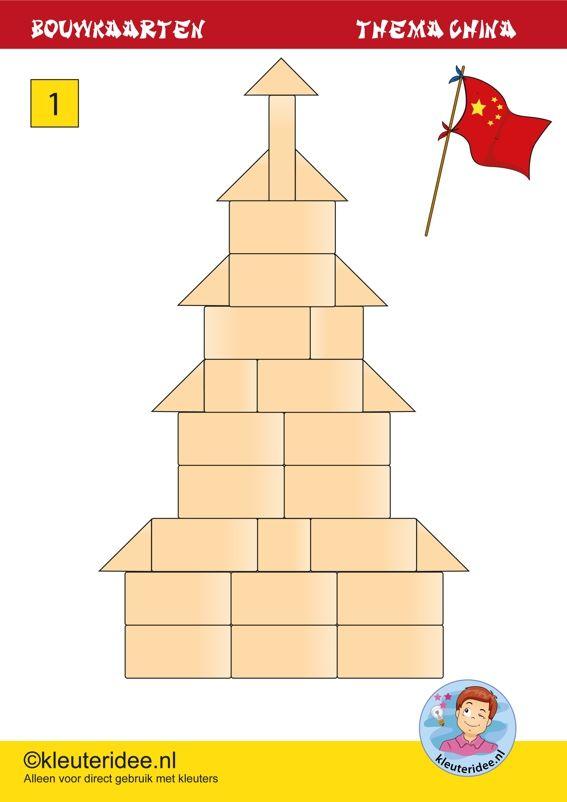 Bouwkaarten met Chinese gebouwen, bouwhoek thema China, kaart 1, Kindergarten China theme, buildingcards,free printable, kleuteridee.nl.