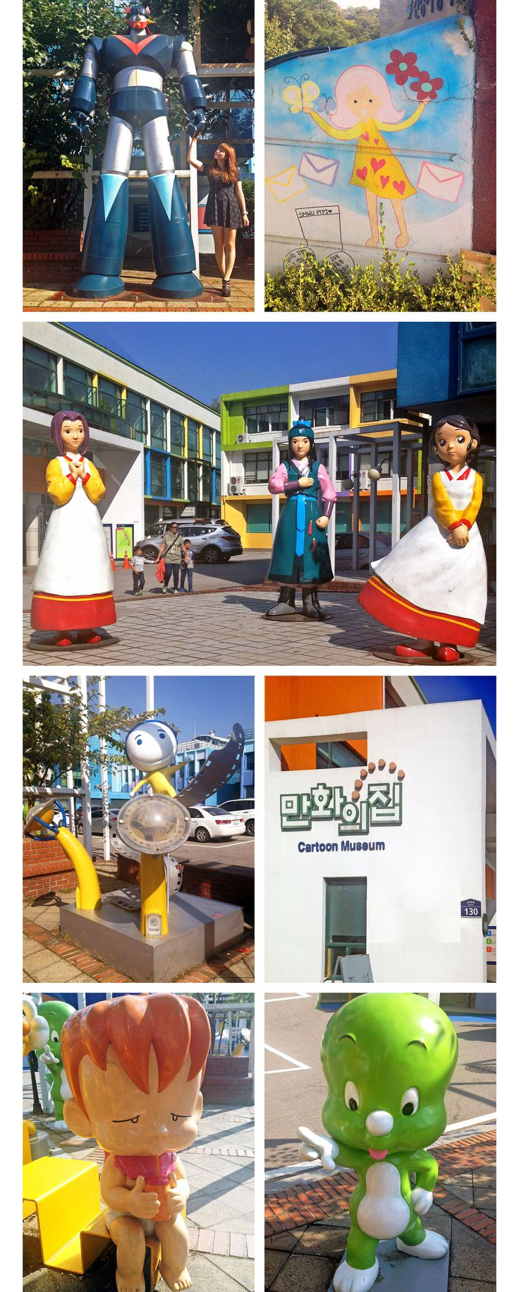Seoul Cartoon Museum, South Korea