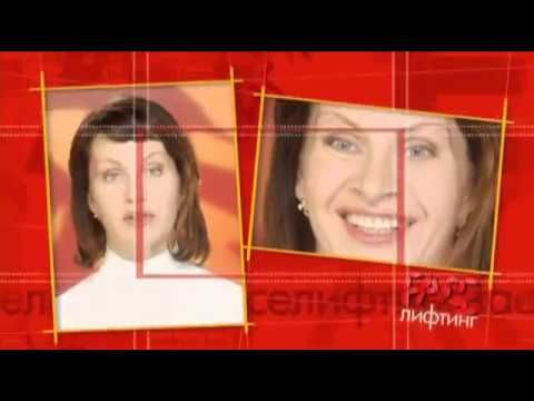 4 Гимнастика для лица и шеи Щеки - YouTube