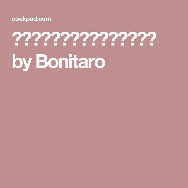 ヘルシー!かさ増ししらたきご飯 by Bonitaro