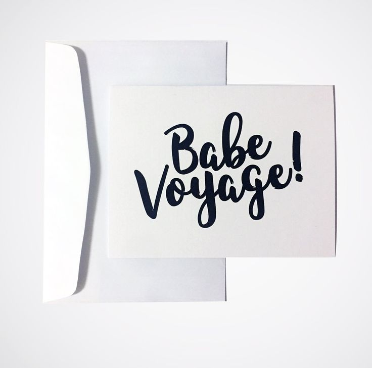 Babe Voyage! Card - for pregnancy and new parents. Love and well wished on the journey into parenthood!