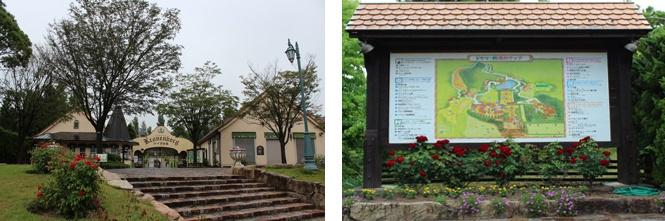 Okayama 岡山(おかやま) 岡山農業公園 ドイツの森 入場ゲート  ドイツの森の入口になります。