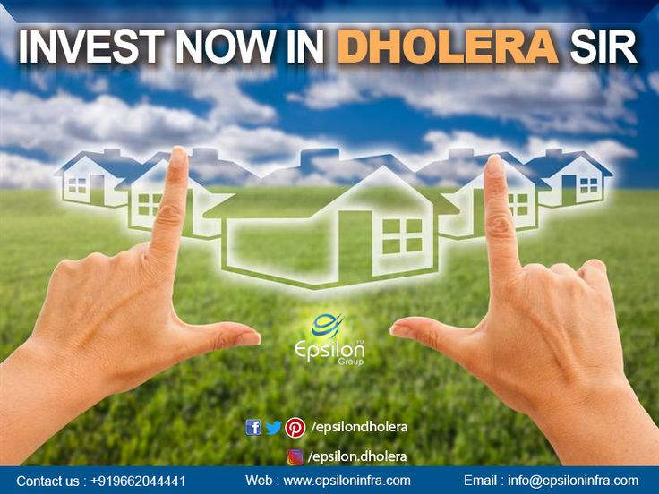 Invest your hard money in better project of Smart city of India . Dholera SIR
