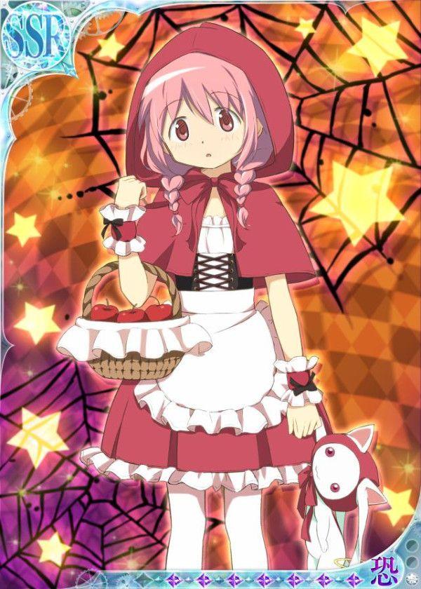 Madoka Halloween