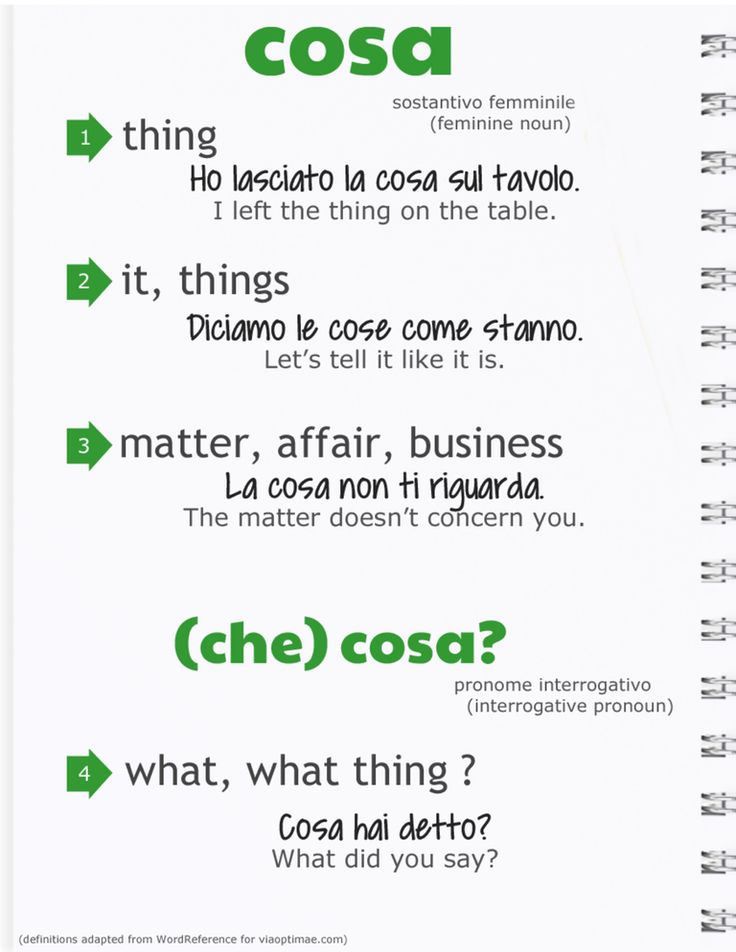 Vol. 01 I sostantivi piu' utilizzati nella lingua italiana! (The most-used nouns in the Italian language) part of the series, ITALIAN: The most-used words, from Via Optimae www.viaoptimae.com. Build your vocabulary starting with the most used and useful nouns! Words are introduced with definitions and examples, then reinforced with pronunciation practice, illustrations, cartoons, songs, videos and more. A fun, interactive way to learn Italian! (Updated regularly)