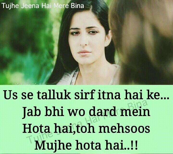 Sad Romantic Quotes In Hindi: 1381 Best Deewani Shayri Images On Pinterest