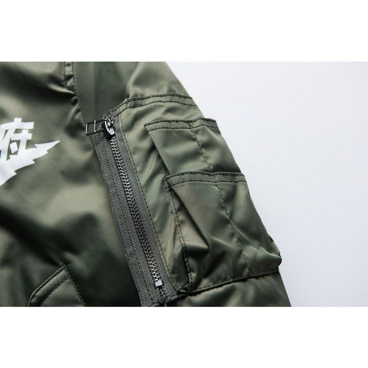 Bomber Jacket Branded