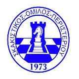 RafTop Chess News: 5ο ΠΑΙΔΙΚΟ ΤΟΥΡΝΟΥΑ RAPID Σ.Ο. ΠEΡΙΣΤΕΡΙΟΥ