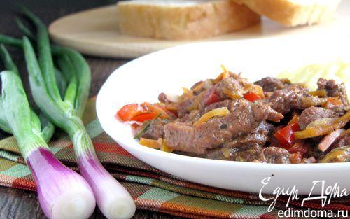 Говядина по-цыгански | Кулинарные рецепты от «Едим дома!»