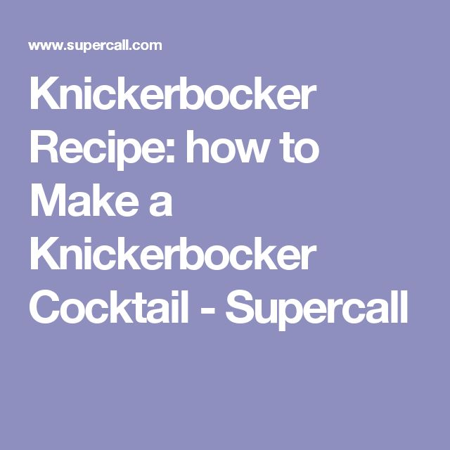 Knickerbocker Recipe: how to Make a Knickerbocker Cocktail - Supercall