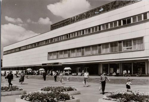 """Department Store """"Konsument"""" (1968) in Cottbus, Germany, by Klaus Frauendorf"""