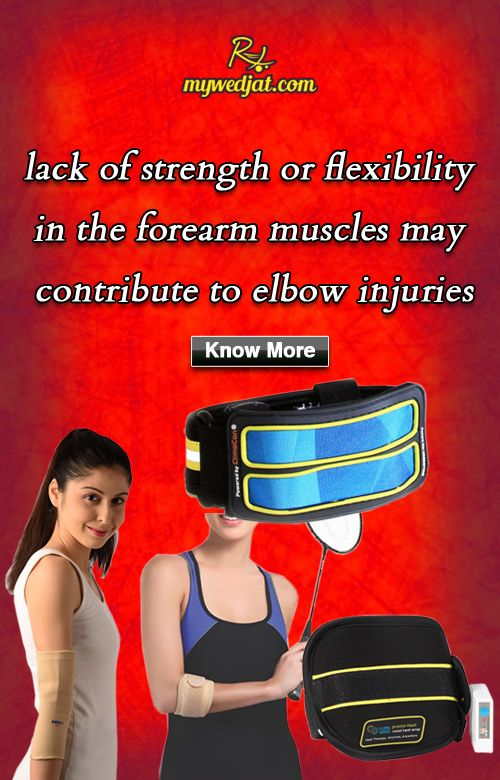Helps to provide protection to the knee joint from impact injuries