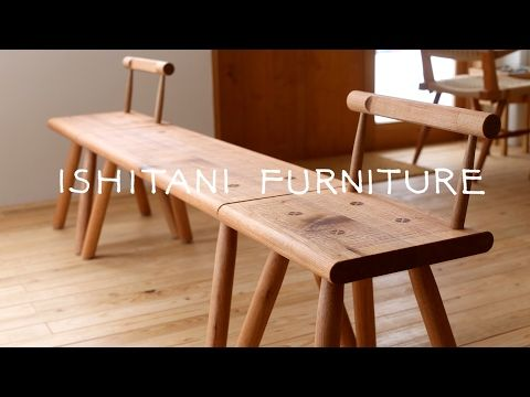 ISHITANI - Making  a bench and chairs - YouTube