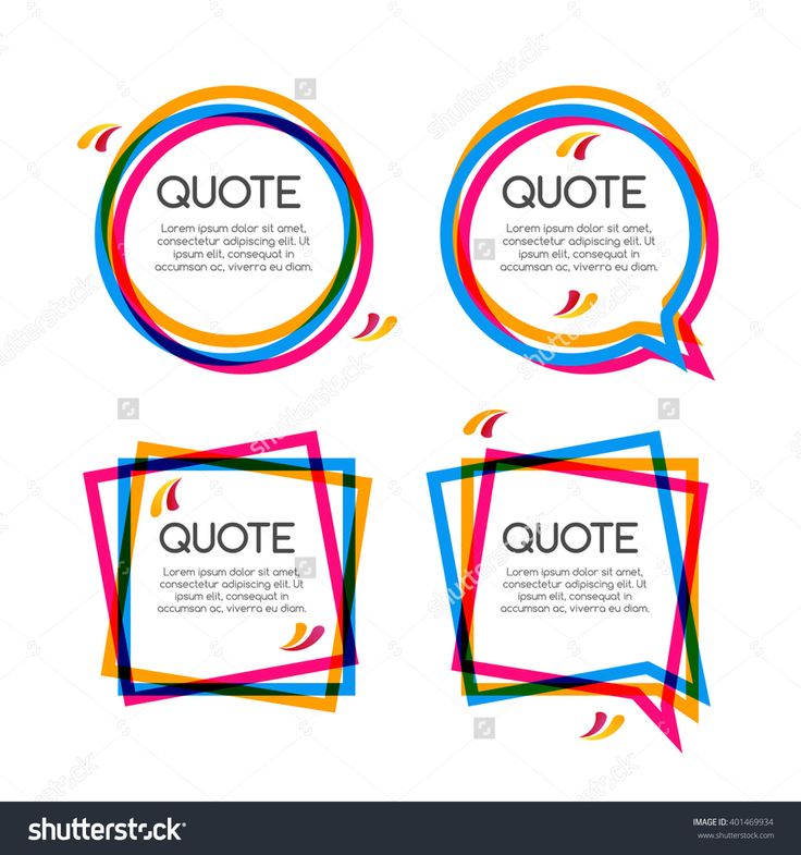 Vector Set Quote Frame With Commas, Speech Balloon, Colorful Quote Dialog Sign…