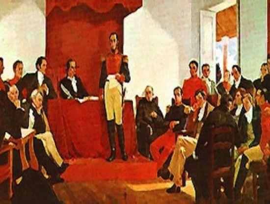 Image result for la pintura en el siglo 19 en venezuela discurso de angostura