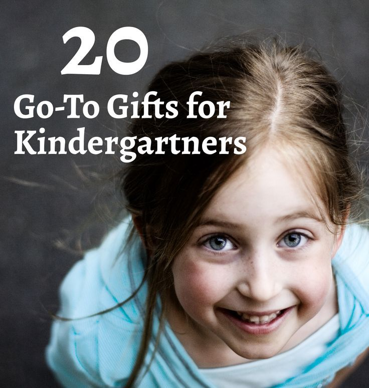 Christmas Gift Ideas For A 5 Year Old Girl Part - 40: MPMK Gift Guide Glimpse: Best Toys For Kindergartners