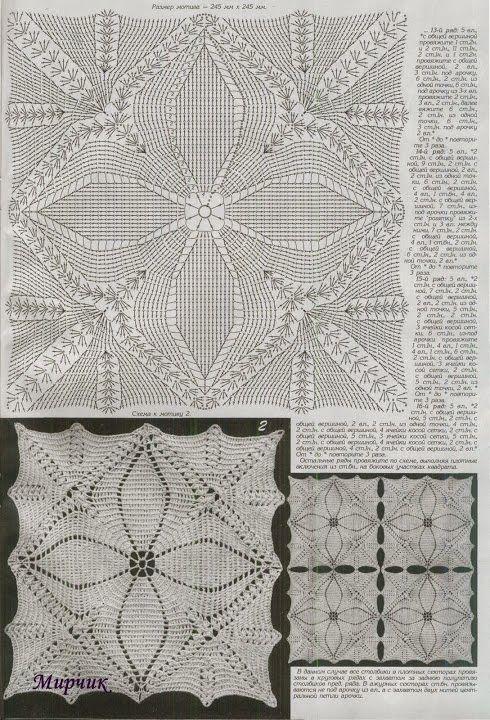 Patterns and motifs: Crocheted motif no. 43