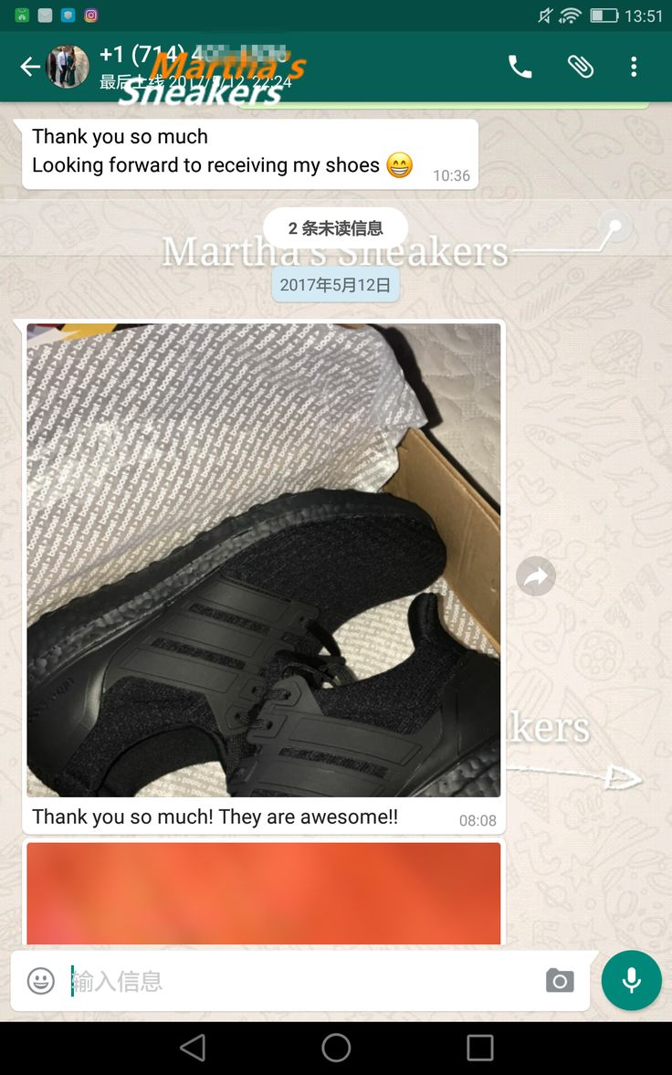 View new (yeezy ultra boost price) on sale at (kanyewestshoe). Shop cheap (yeezy ultra boost triple black) and wholesale (yeezy ultra boost white) with high quality here.