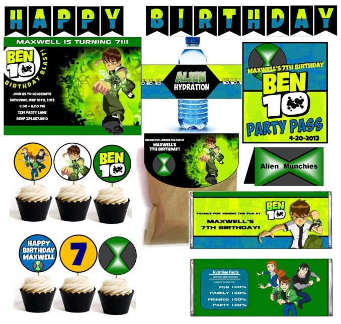 Ben 10 Party Games & Printable Supplies