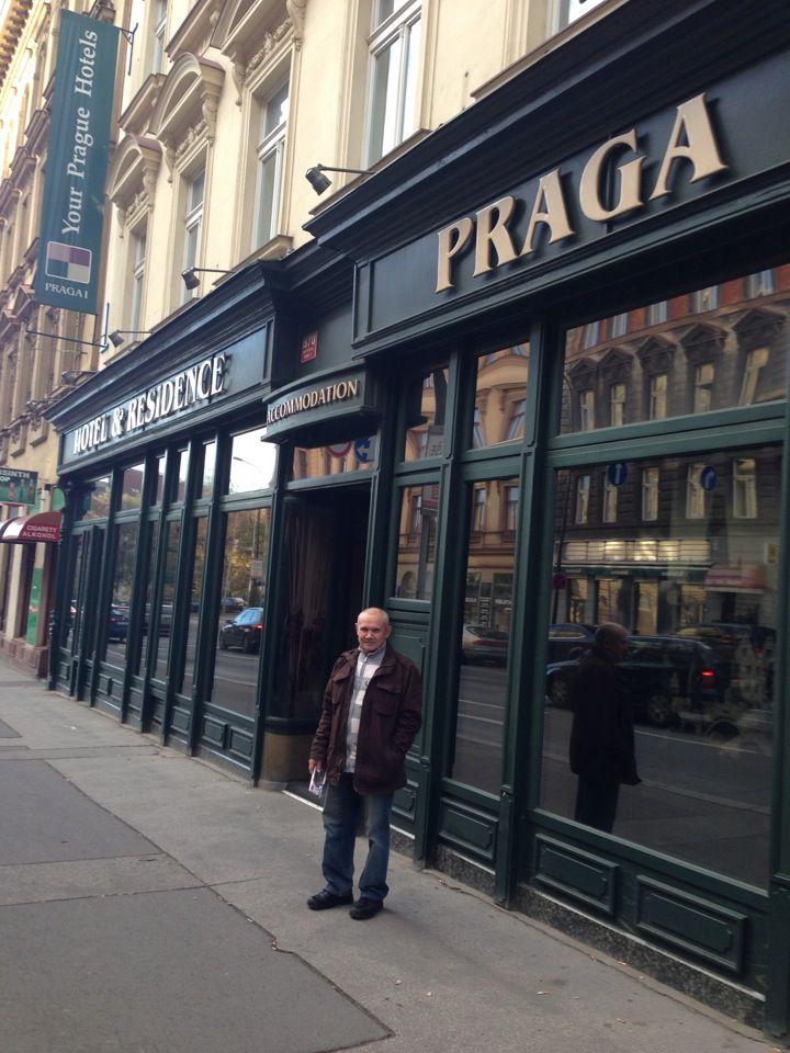 http://www.hotelpraga1prague.com/