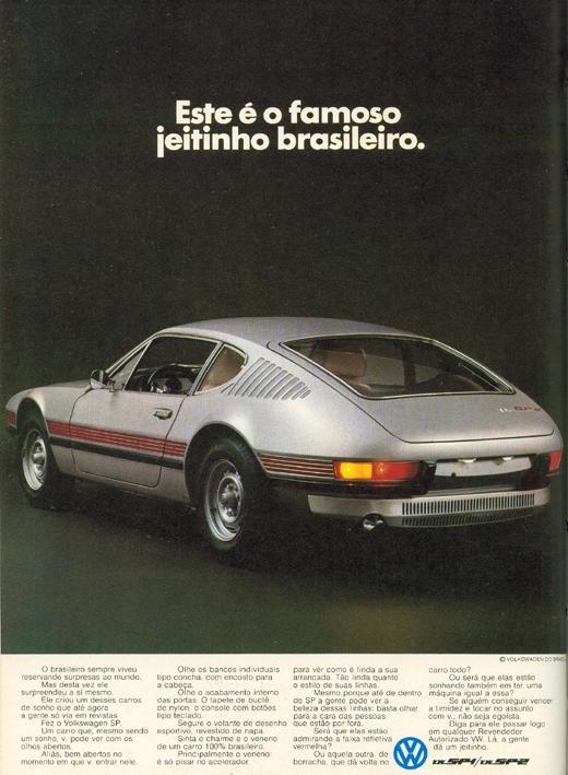VW SP-2, projeted in Brazil by Volkswagen do Brasil S/A.