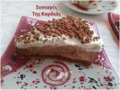 ΣΥΝΤΑΓΕΣ ΤΗΣ ΚΑΡΔΙΑΣ: Cheesecake πραλίνα