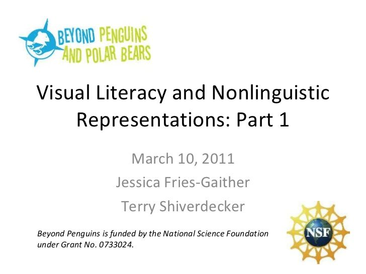 Visual Literacy: Part 1 by The Ohio State University, College of Education and Human Ecology via slideshare