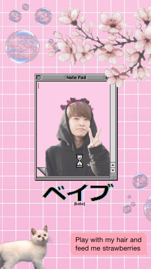 Youngjae GOT7 lockscreen kpop aesthetic