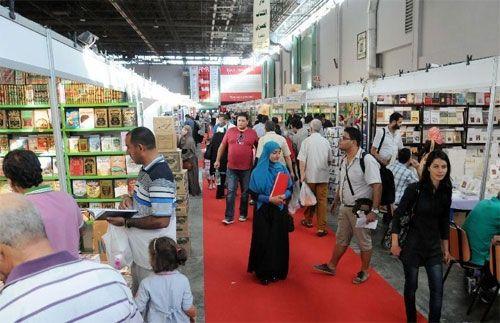 Book Fair on Tunisian revolution opens| glObserver Global Economics