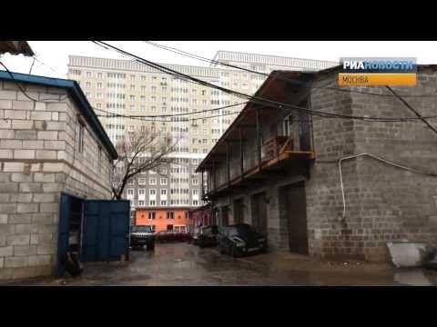 Квартира в гараже, или Как россияне решают проблему жилья - YouTube