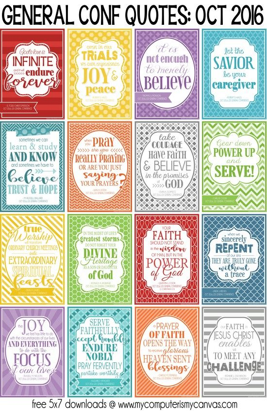 PRINTABLE LDS General Conference Quotes from October 2016 Sessions! Monson, Oscarson, Ballard, Hales, Christofferson, Nelson, Reeves, Rasband and more! FREE CONFERENCE PRINTABLES