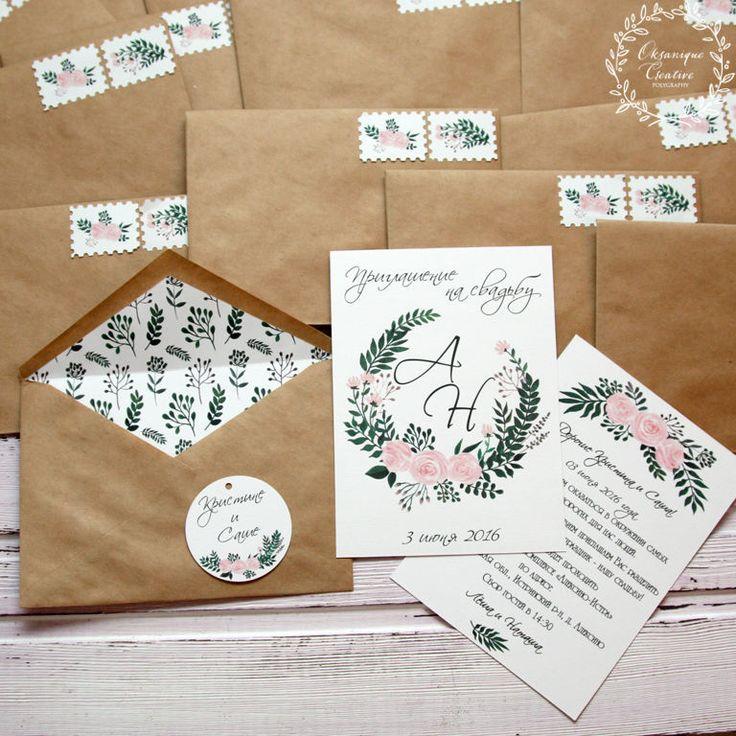 """Купить Приглашение в крафт-конверте """"Лесной рустик"""" - зеленый, розовый, коричневый, приглашения на свадьбу, пригласительные, rustic, invitation, wedding, stationery, приглашения, свадьба"""