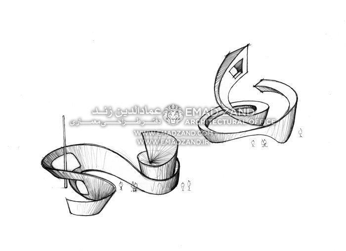 Emad_Zand_Sketch_www_emad_zand_ir (10).jpg (700×509)