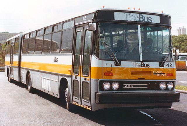 Ikarus 286 '1980–88