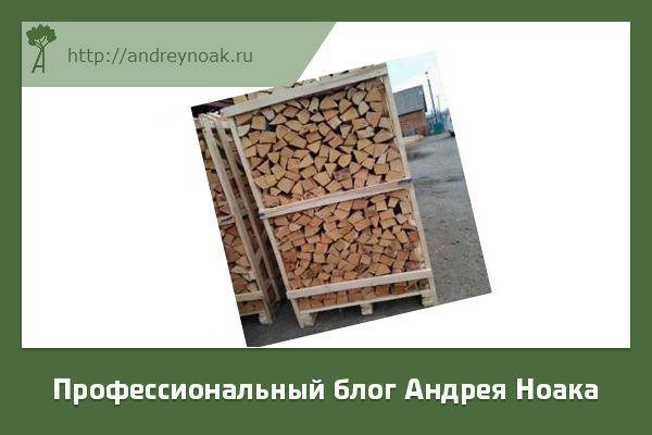 лесоматериалы sito ufficiale
