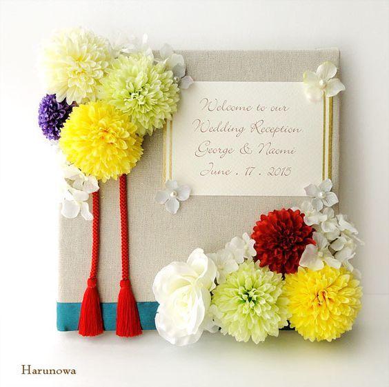 和装の結婚式、素敵ですよね。教会での挙式も魅力的ですが、重みを感じられる和の空間での式も、新たな人生へ向けて気持ちを切り替えられるとても濃い瞬間となります。 和風でも、個性の感じられる【和×レトロモダン】の組み合わせはいかがですか?懐かしい柄とちょっと今時の雰囲気が混ざった和風の結婚式は、オシャレ度の高いコーディネートです。ぜひ参考にしてみてくださいね?