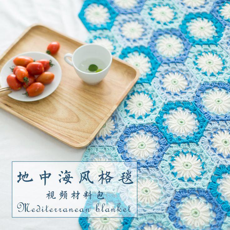 Eastern Mediterranean style patterned blankets crochet cotton wool hand-woven DIY kit to send video tutorial