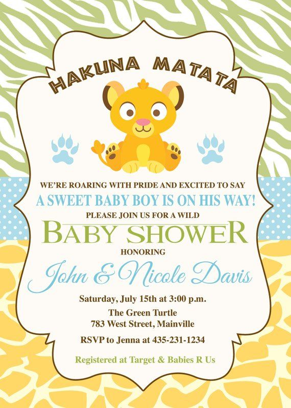 Lion King Baby Shower Invitation Digital Or Printed In 2019