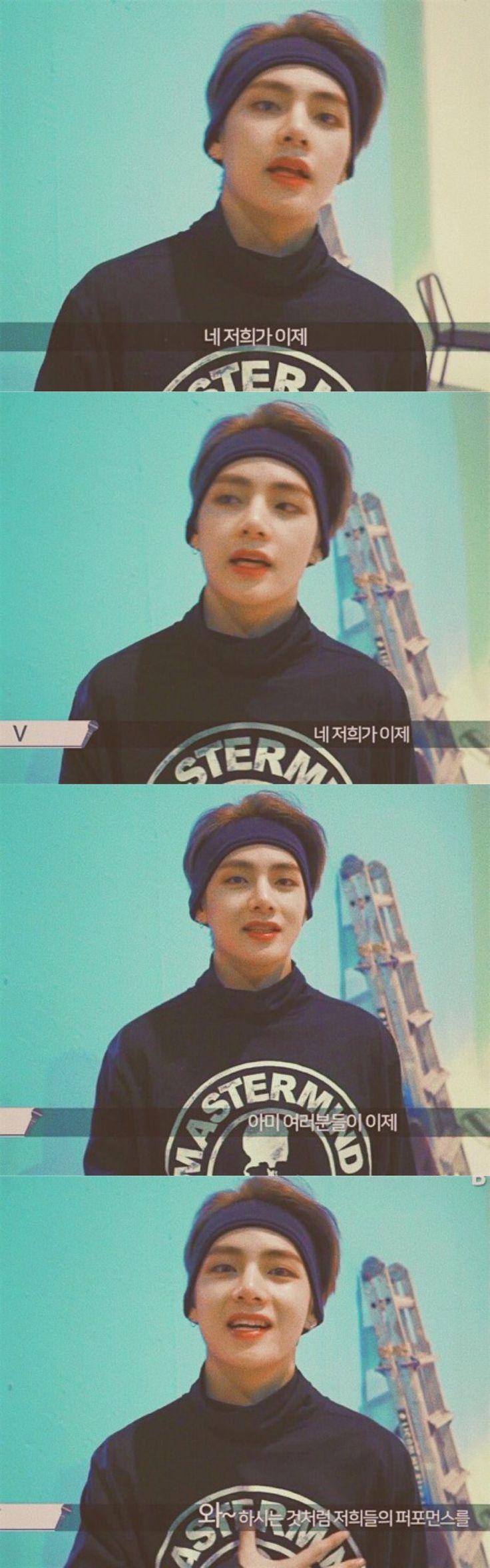 Tae   『˗ˏˋPinterest - @strawberrymurlk ˎˊ˗』