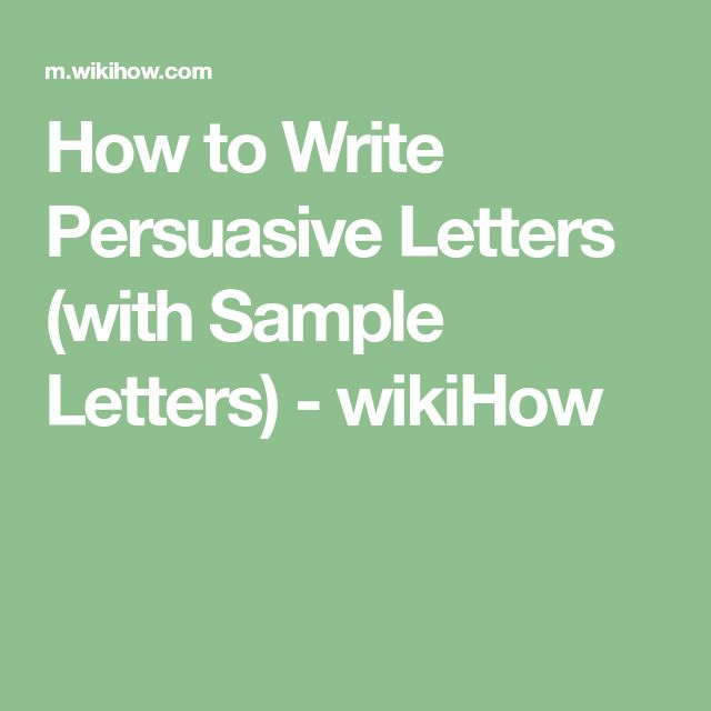 persuasive letter the issue of homelessness in Writing an advocacy letter tips for writing letters address one issue per letter state the purpose of the letter in the first paragraph make your argument simple and easy to follow, and always be courteous.